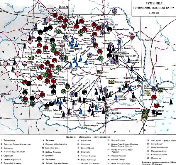 горнодобывающая промышленость румынии