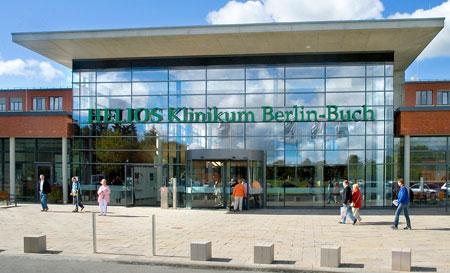 госпиталь в Германии