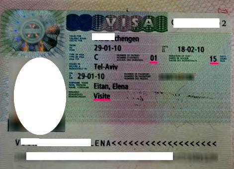 Лихтенштейн гостевая виза