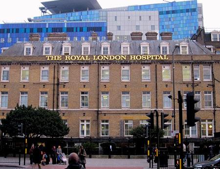 больница в Лондоне