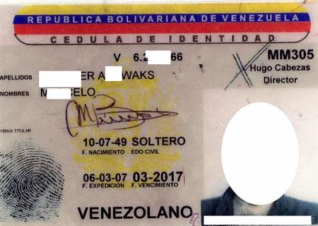 Венесуэла идентификационная карта
