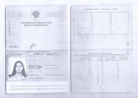 Копия заграничного паспорта