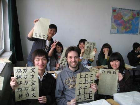 иностранные студенты в Китае