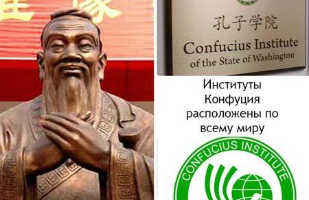 стипендия конфуция