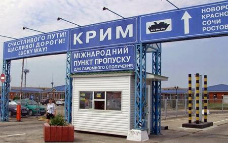 Новый закон о въезде и выезде из крыма
