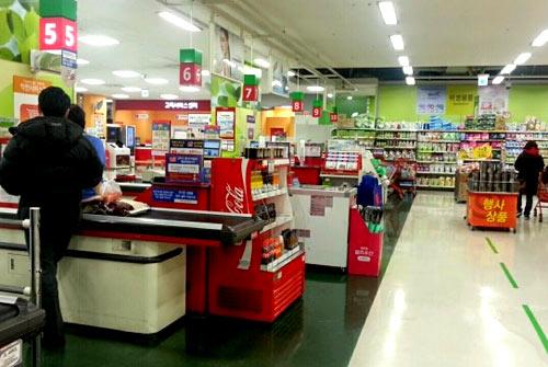 супермаркет в южной корее