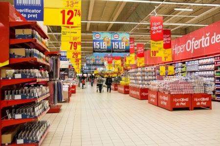 супермаркет в бухаресте