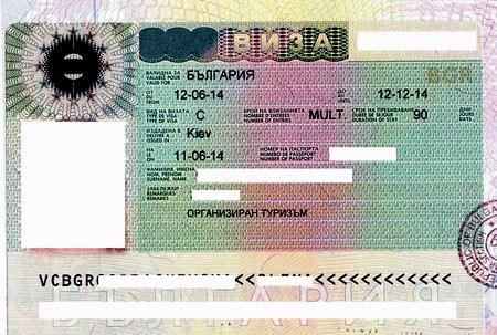 мультивиза в Болгарию