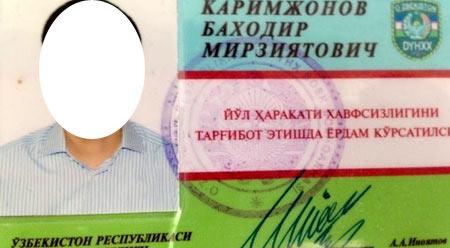 нотариус в узбекистане