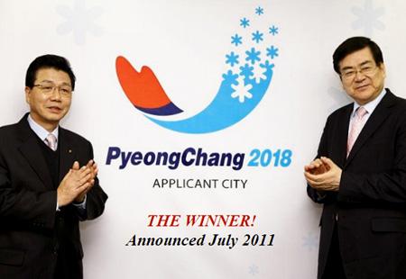 олимпийские игры в Южной Корее 2018