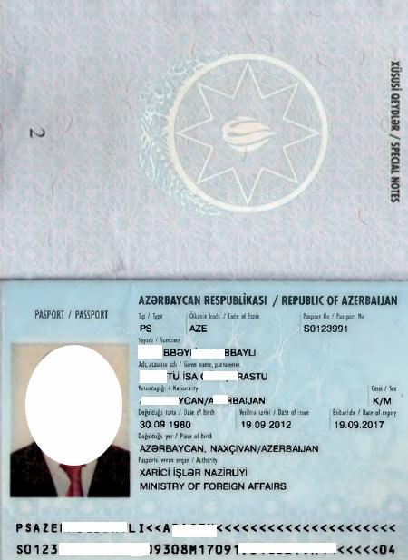 азербайджанский паспорт
