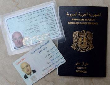 сирийский паспорт