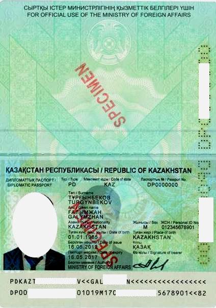 казахский паспорт