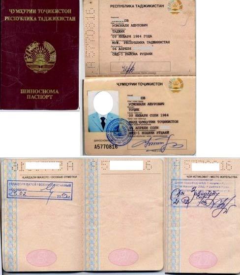 таджикский паспорт