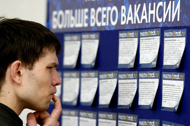 поиск работы в узбекистане