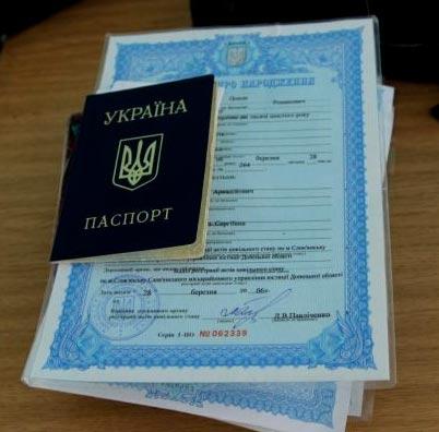 поиск работы в россии