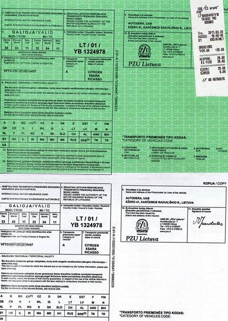 Страховка Гражданской ответственности по Европе (Green Card) на автомобиль