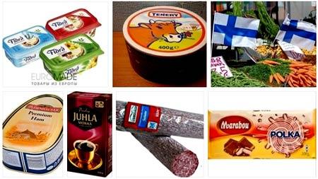 продукты из финляндии