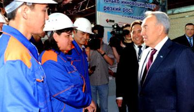 работа на заводе в Казахстане