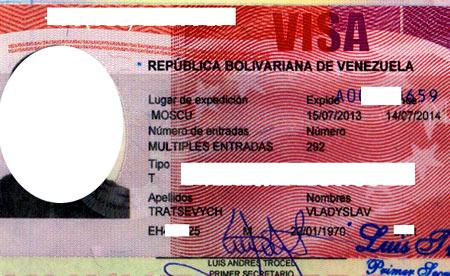 венесуэла рабочая виза