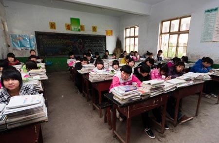 начальная школа в Южной Корее