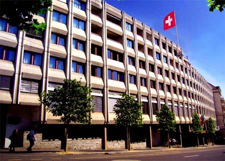 школа в Швейцарии