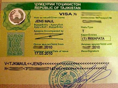 служебная виза