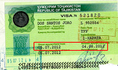 туристическая таджикская виза