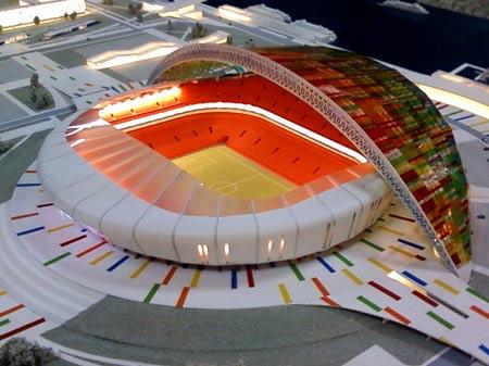 стадион в Волгограде 2018