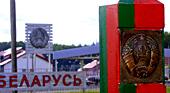 Ввоз товаров из Польши в Беларусь