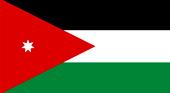Оформление визы и поездка в Иорданию