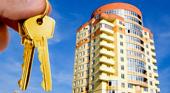 Покупка недорогой недвижимости в Польше