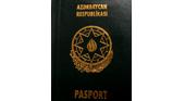 Оформление и получение гражданства Азербайджана