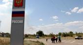 Новые правила въезда граждан Украины в Россию в 2021 году