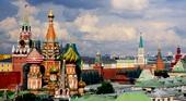 Как переехать на ПМЖ в Россию
