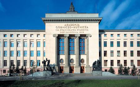 университет в Польше