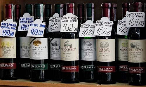 цены на вино