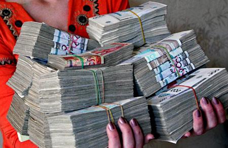 выплата пенсий в узбекистане