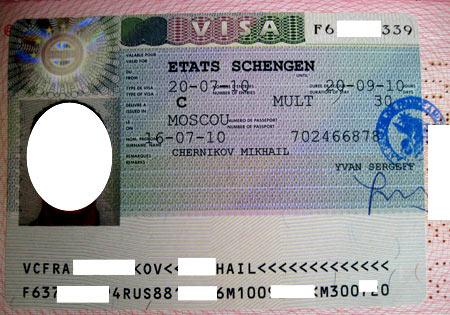 франция шенгенская виза