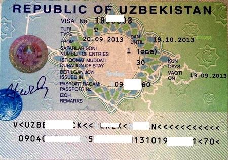 узбекская виза