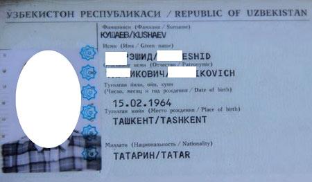 ВНЖ в Узбекистане
