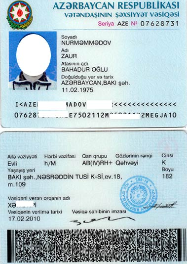 паспорт гражданина азербайджана