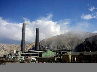 горно-перерабатывающий завод