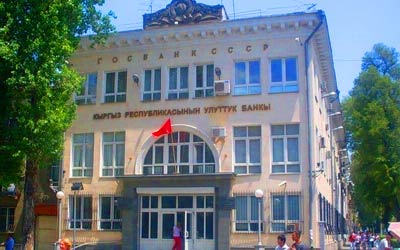 банк в Киргизии