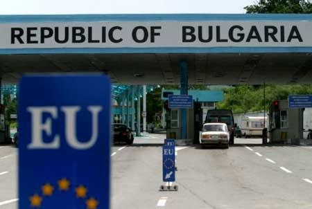 болгарский пограничный пункт