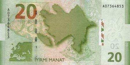 деньги в Азербайджане