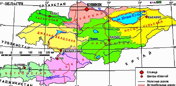 карта киргизии