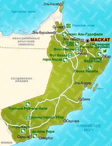 карта Омана
