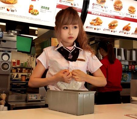 Макдональдс на тайване
