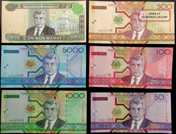 деньги в Туркменистане